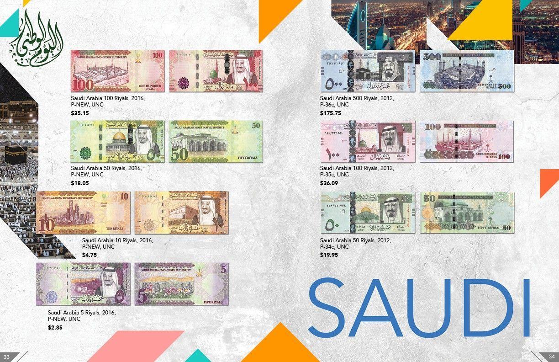 Check out Banknotes Worlds Catalog of Saudi Arabian banknotes