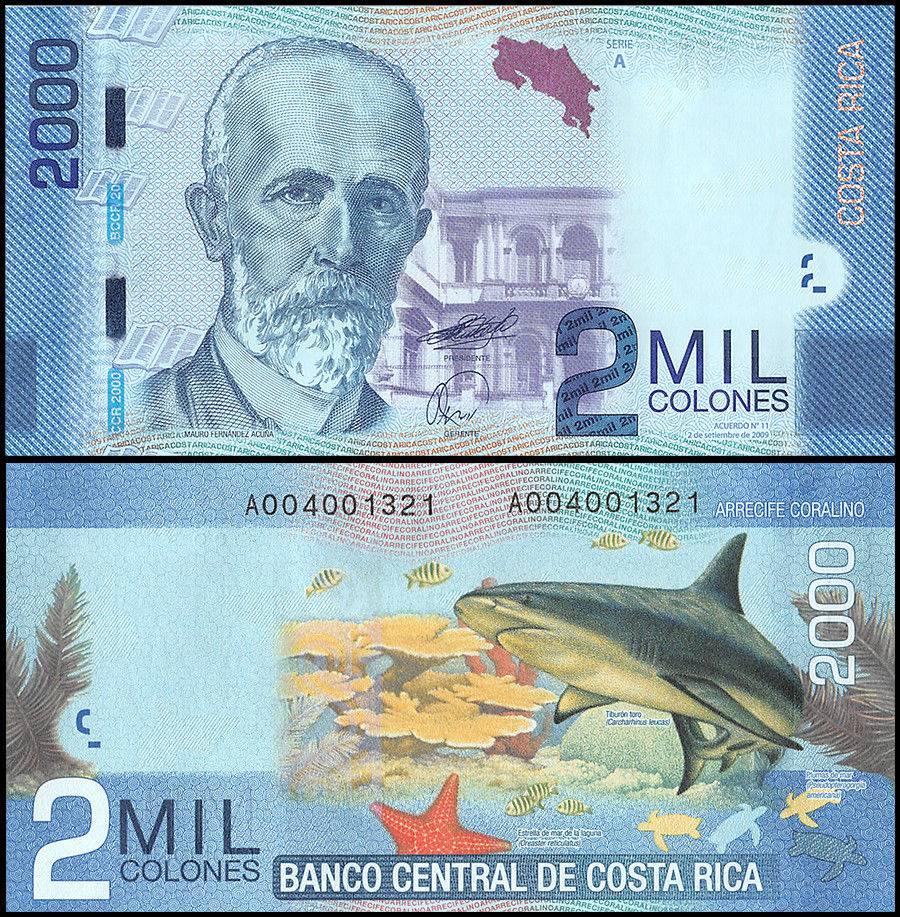 Costa Rica 2,000 (2000) Colones, 2009, P-275, UNC