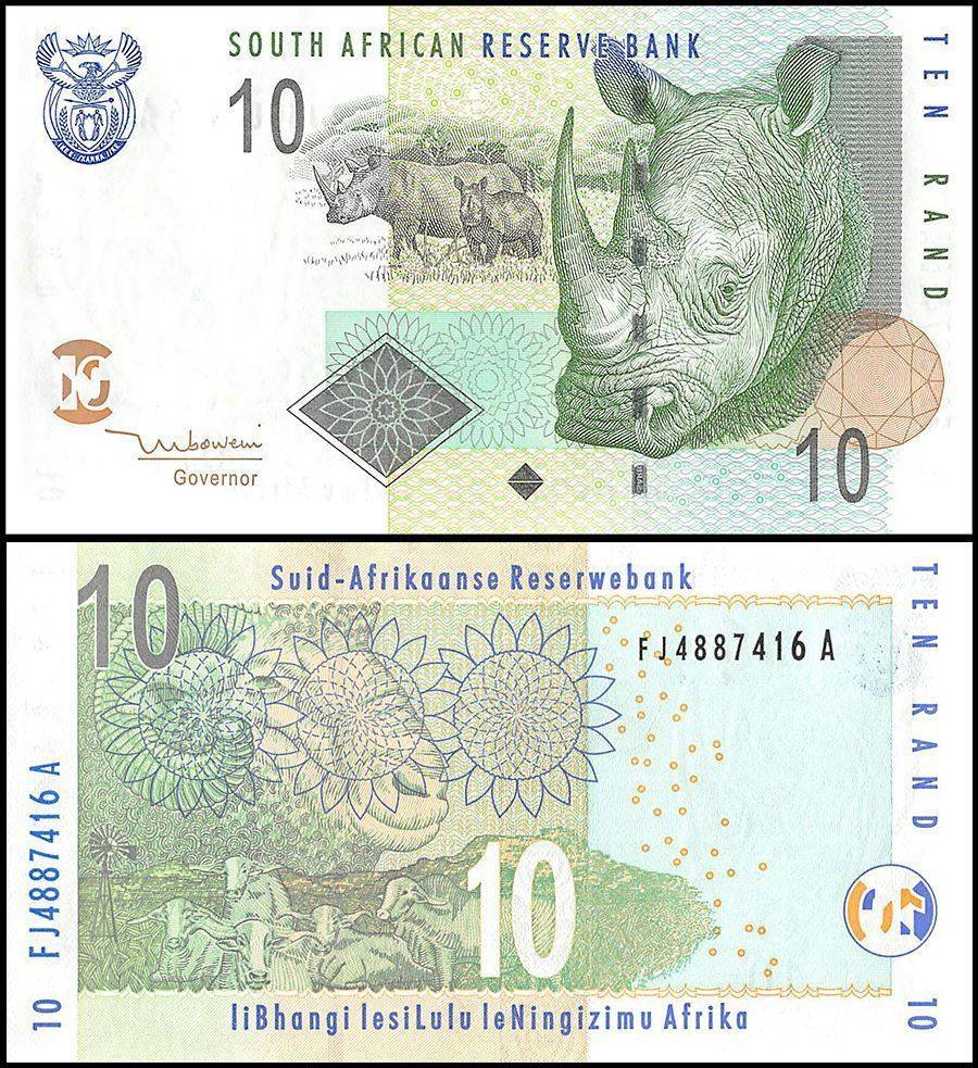 South Africa 10 Rand, 1999, P-123b, UNC