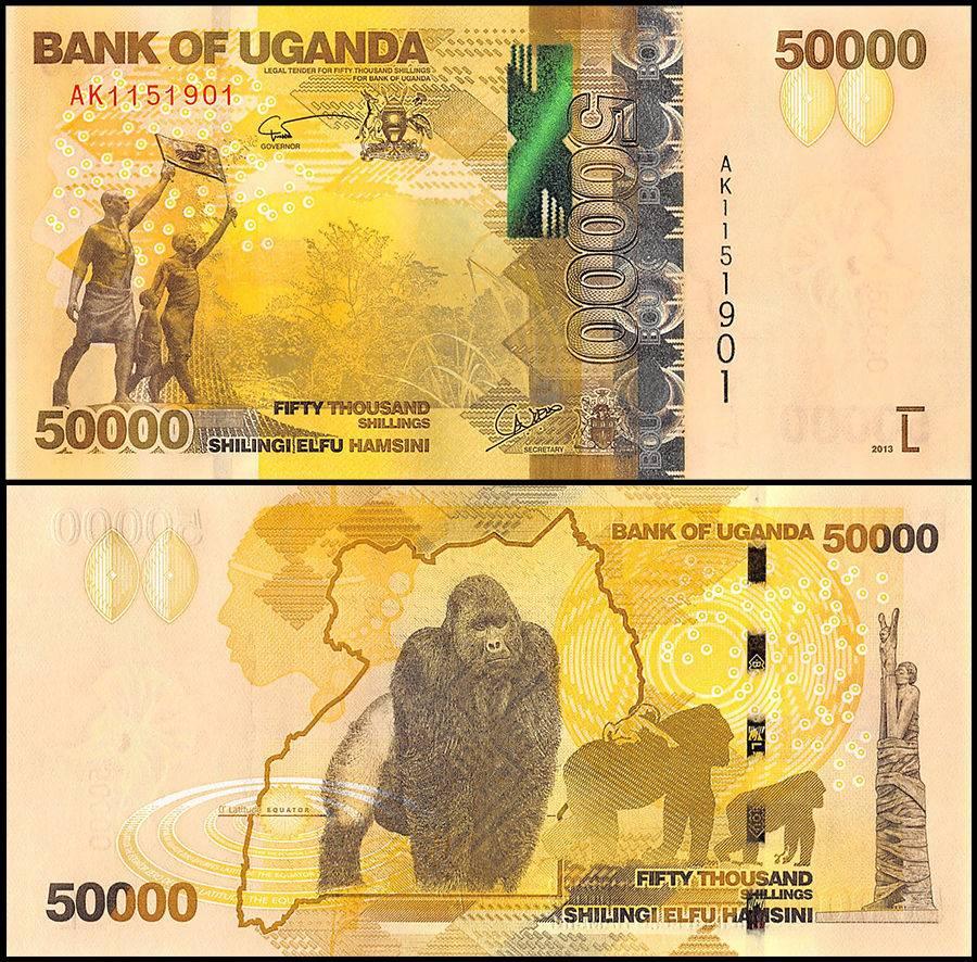 Uganda 50,000 (50000) Shillings, 2013, P-54b, UNC