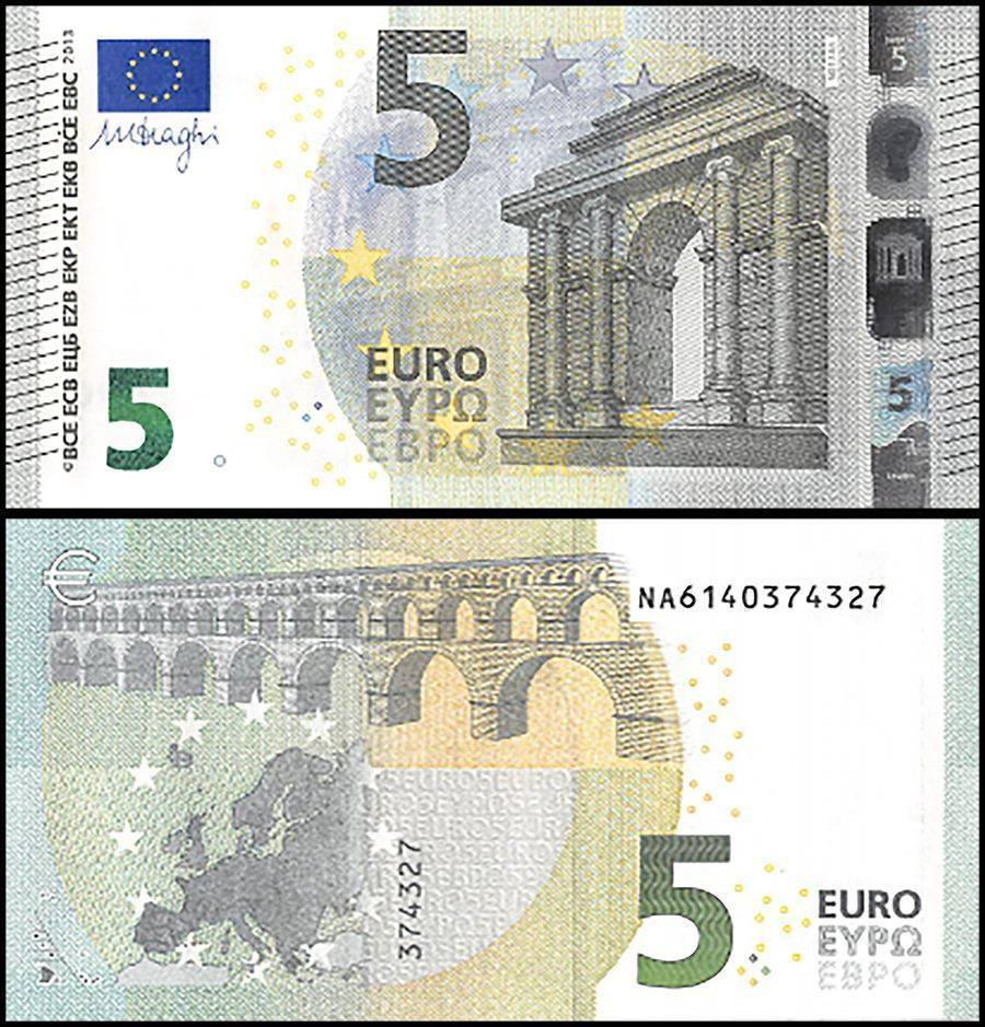 European Union (Austria) 5 Euro, 2016, P-20n, UNC, Prefix N, Printer Code at Top Right Near Foil