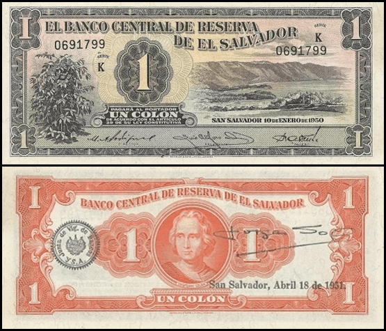 1 Colon, 1950 Similar design as that of the US dollar at the time