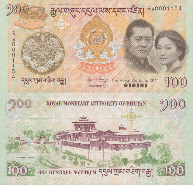 Bhutan 100 Ngultrum | 2011 | P-35 |