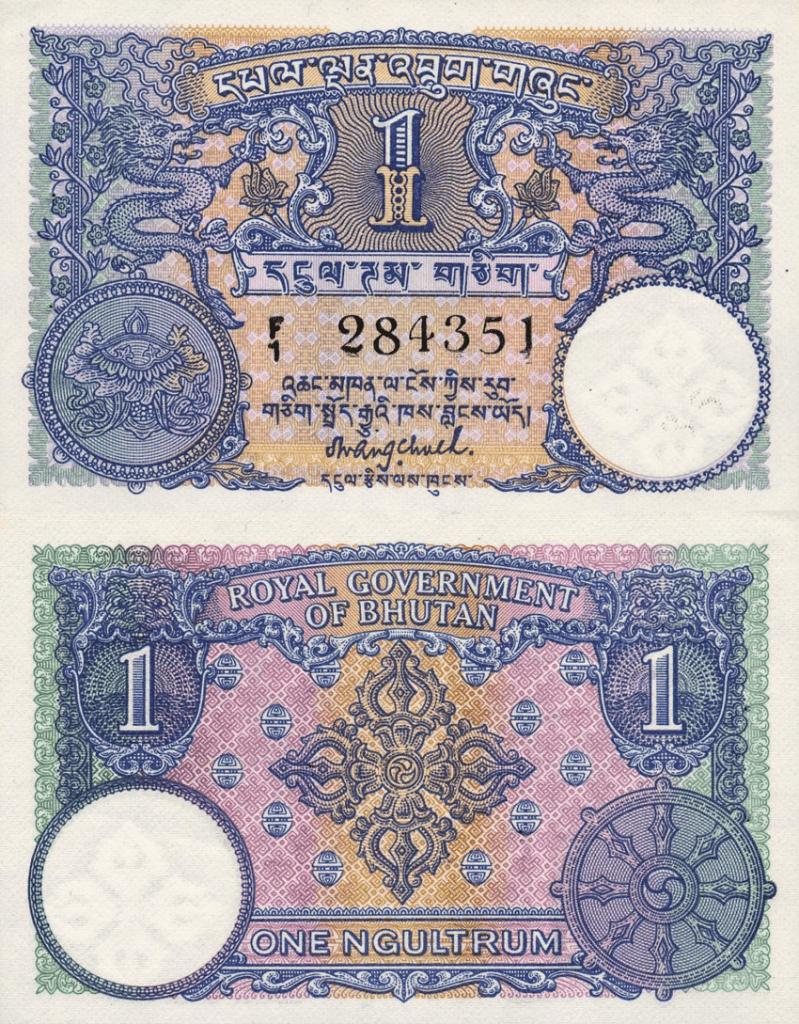 Bhutan 1 Ngultrum | 1974 | P-1 |