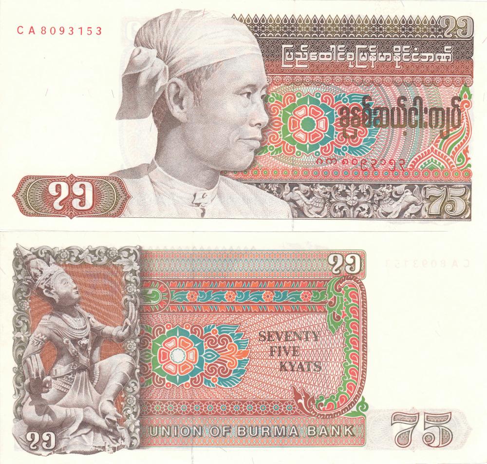 Burmese 75 Kyats | 1985 | P-65 |