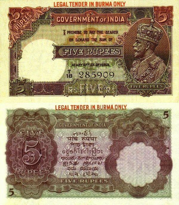 Burma 5 Rupees | 1937 | P-1a | First series of Burmese banknotes