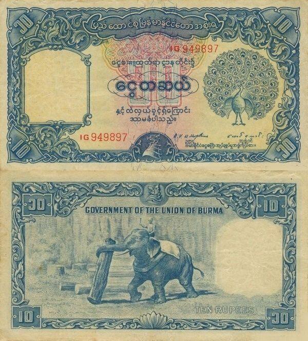 Burma 10 Rupees | 1949 | P-36 |