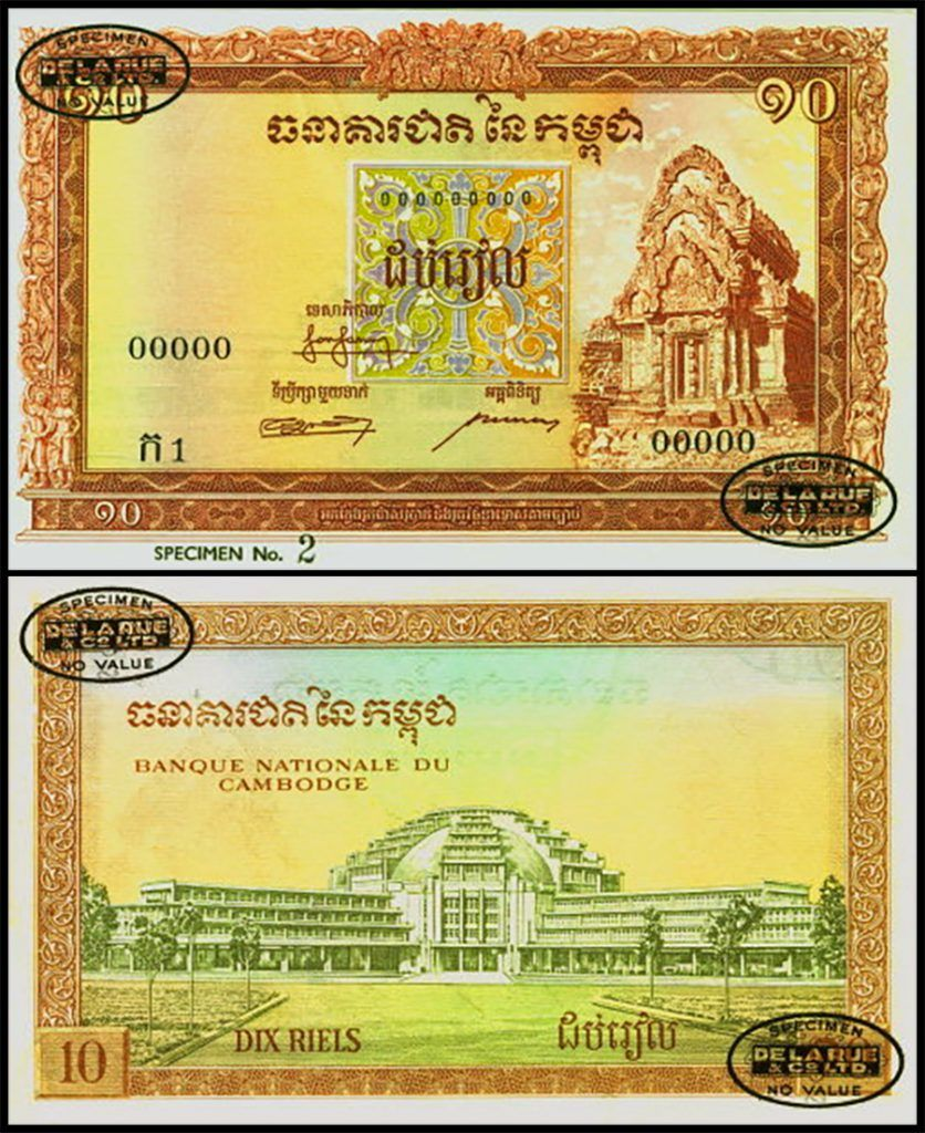 Cambodia 10 Riels, 1955. From very first series of Cambodia banknotes