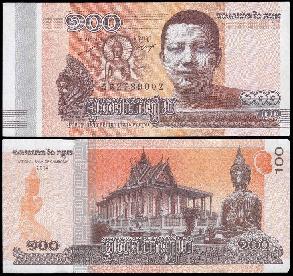 Cambodia 100 Riels   2014   P-65  