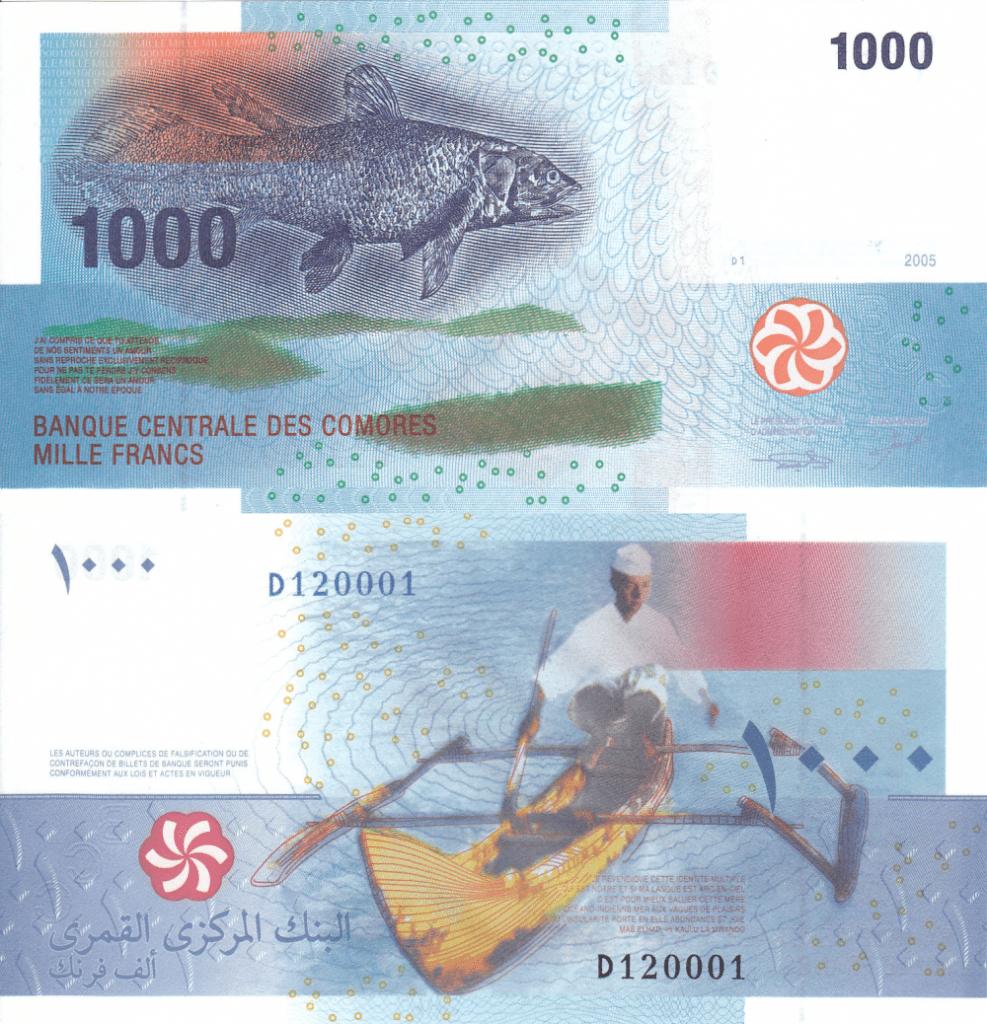 Comoros 1,000 Francs   2005   P-16a