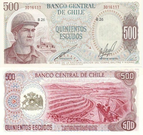 Chile 500 Escudos | 1967 | P-145a.2 |