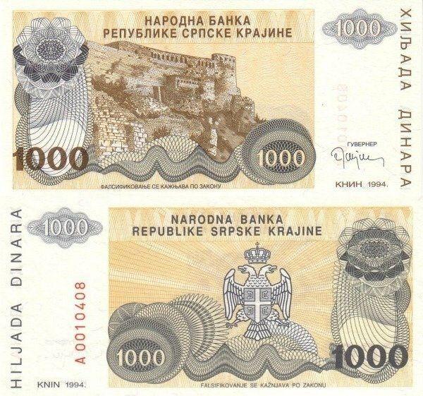 Croatia 1,000 Dinara | 1994 | P-R30a |