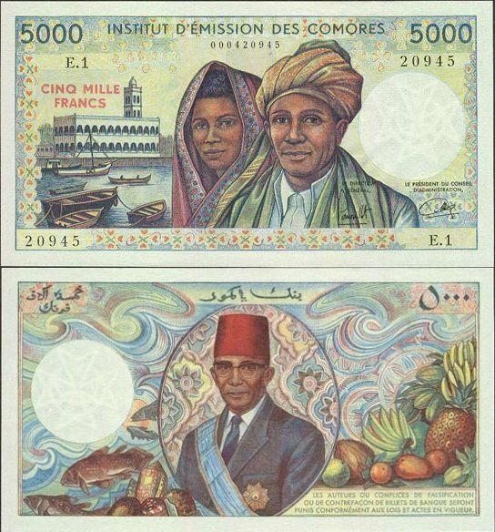 Comoros 5,000 Francs   1976   P-9a  