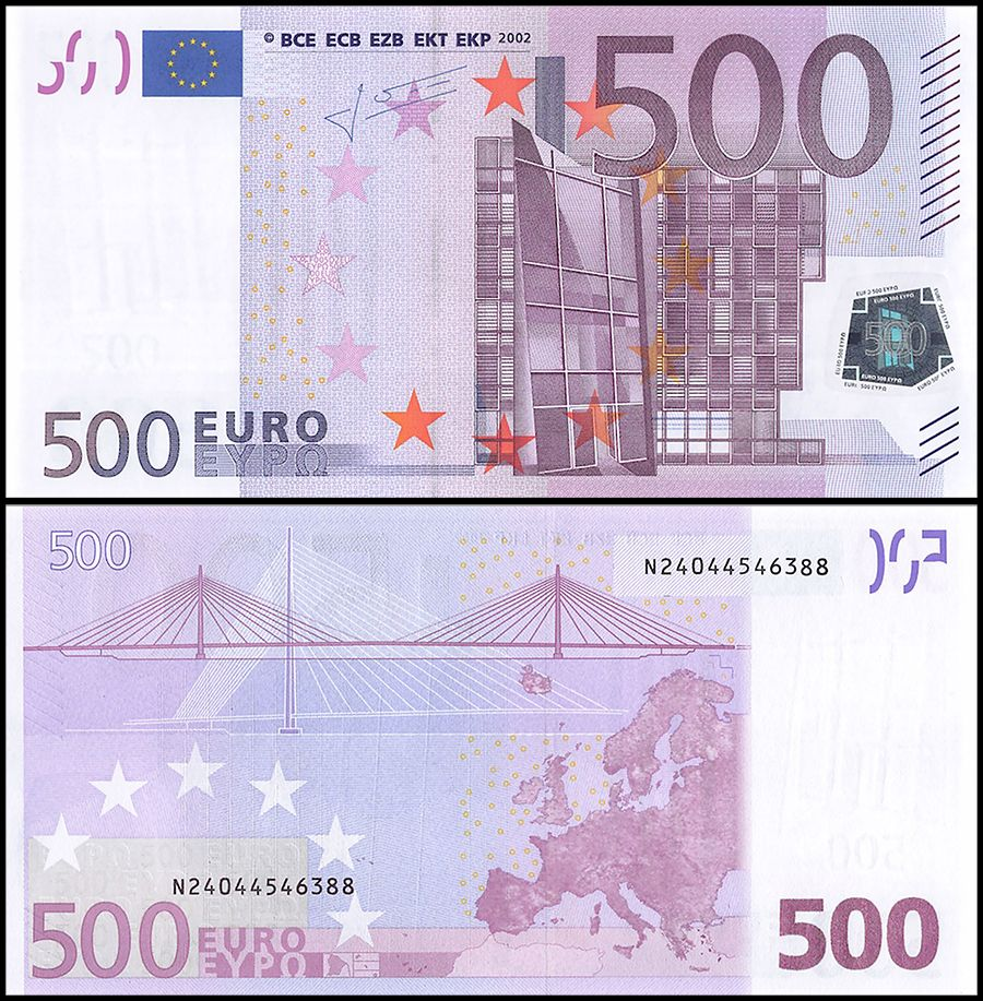 500 Euro Banknote No Longer Printed by ECB