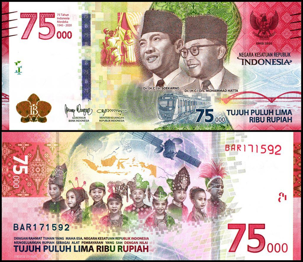 Indonesia 75,000 Rupiah | 2020 | 75th Anniversary of Independance | IBNS Nominee