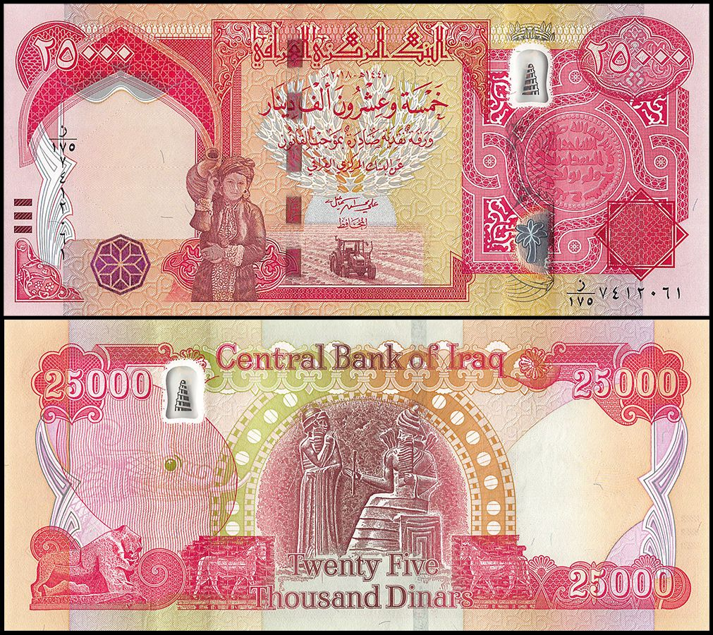 Where can i buy iraqi dinar in the uk