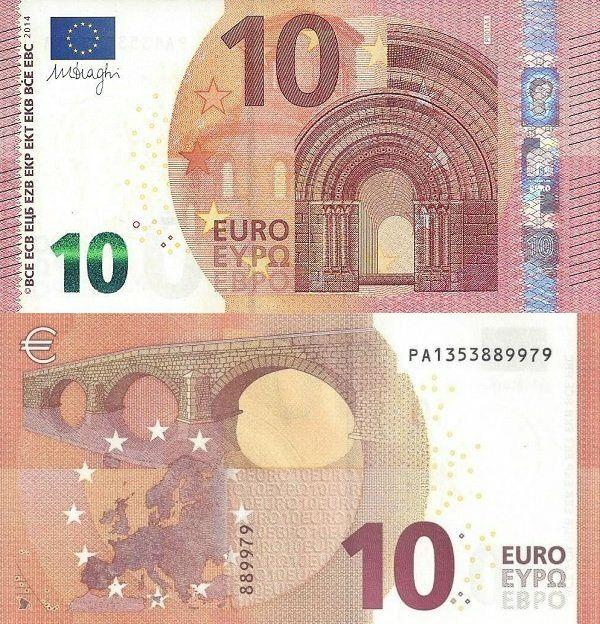 Euro/European Union 10 Euro