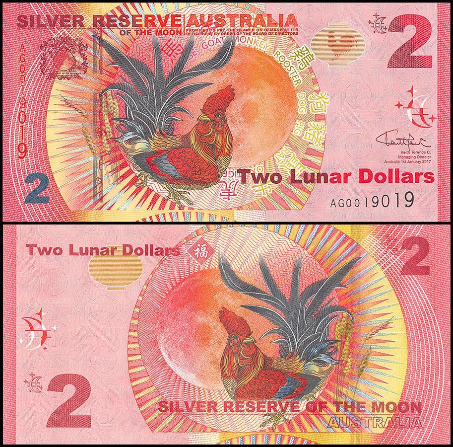 Australia 2 Lunar Dollar Novelty | Fantasy Banknote | 2017 |