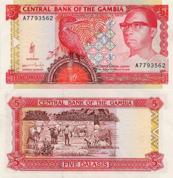 Gambia 5 Dalasis | 1995 | P-12b |