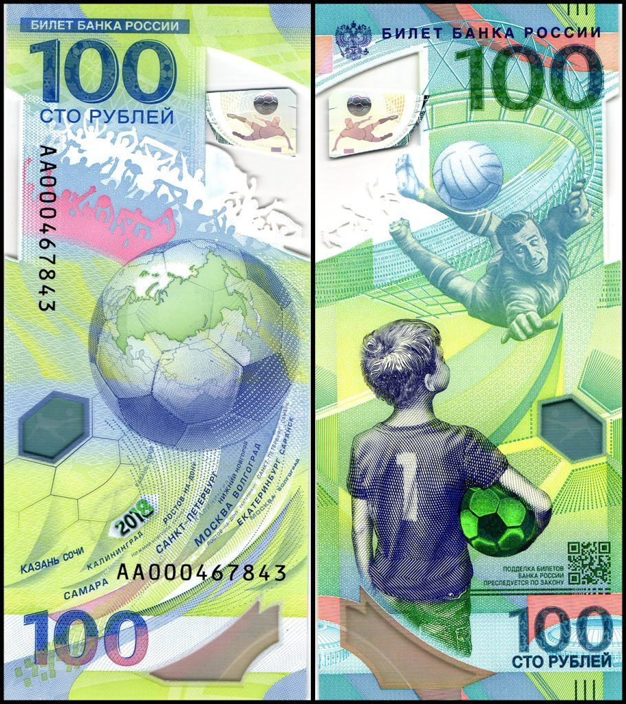Russia 100 Rubles   2018   P-280a   Football / FIFA World Cup