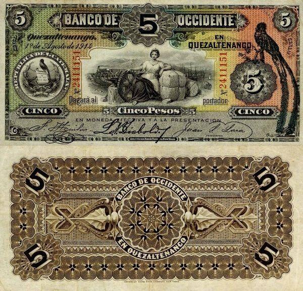 Guatemala 5 Pesos before the Quetzal began to circulate