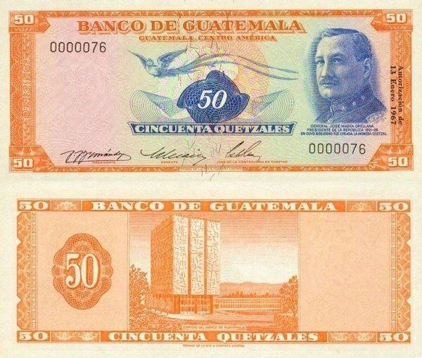 Guatemala 50 Quetzales | 1967 | P-56a |