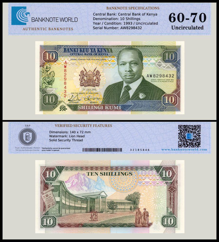 Kenya 10 Shillings | 1993 | P-24e |