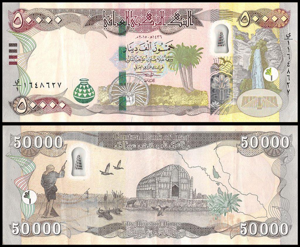 Iraq 50,000 Dinars, 2015
