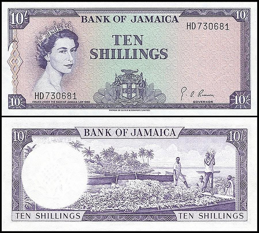 Jamaica 10 Shilling, 1960