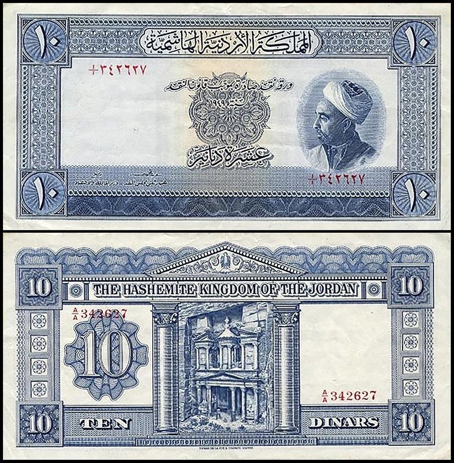 Jordan 10 Dinars | 1949 | P-4a |
