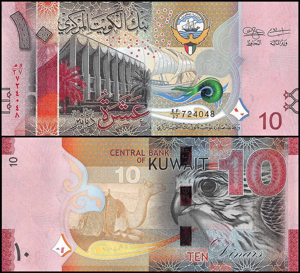 Kuwait 10 Dinars, 2014