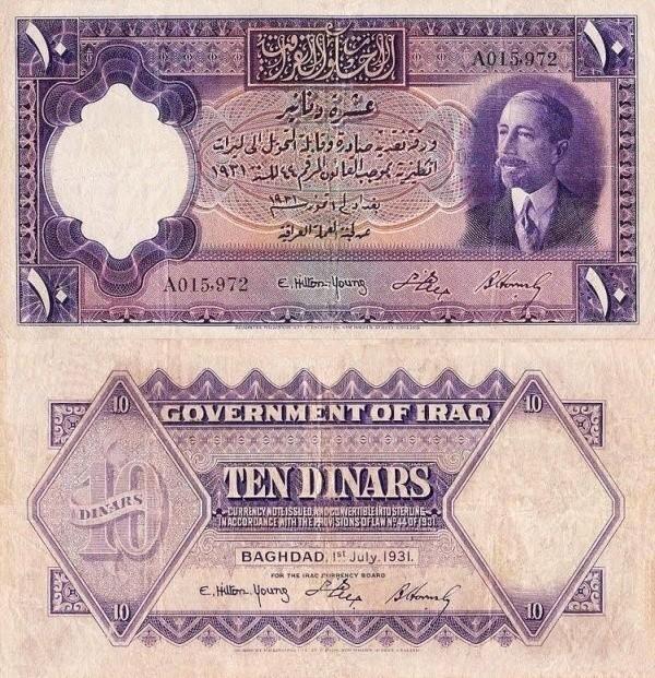 Iraqi 10 Dinars, 1931