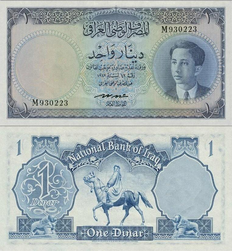 Iraq 1 Dinar, 1950