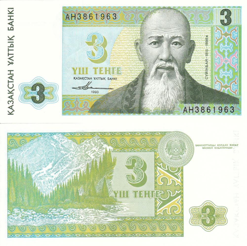 Kazakhstan 3 Tenge, 1993
