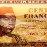 Mali Banknote History