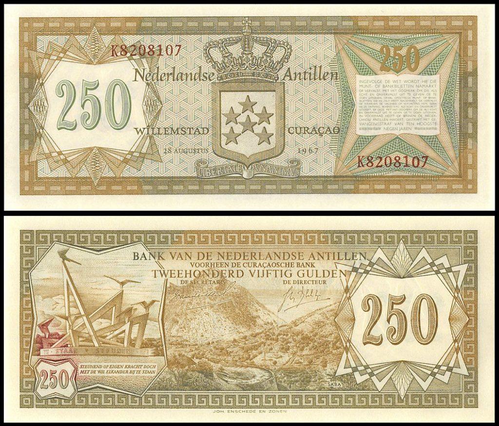 Netherlands Antilles 250 Gulden, 1967