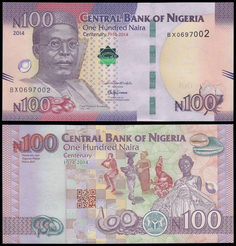 Nigeria 100 Naira, 2014