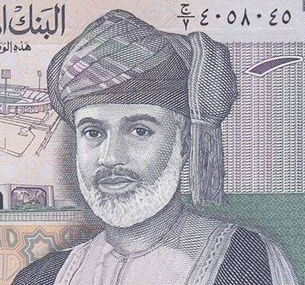 Portrait of Sultan Qaboos, former Omani leaderr