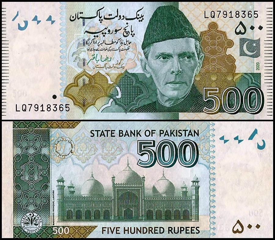 Pakistan 500 Rupees, 2020