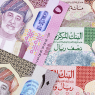 Omani Banknote History