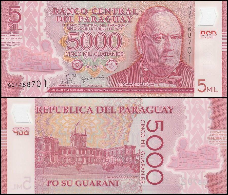 Paraguay 5,000 Guaranies. First Polymer Banknote From the Country