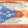 A Brief History on The Banknotes of Puerto Rico