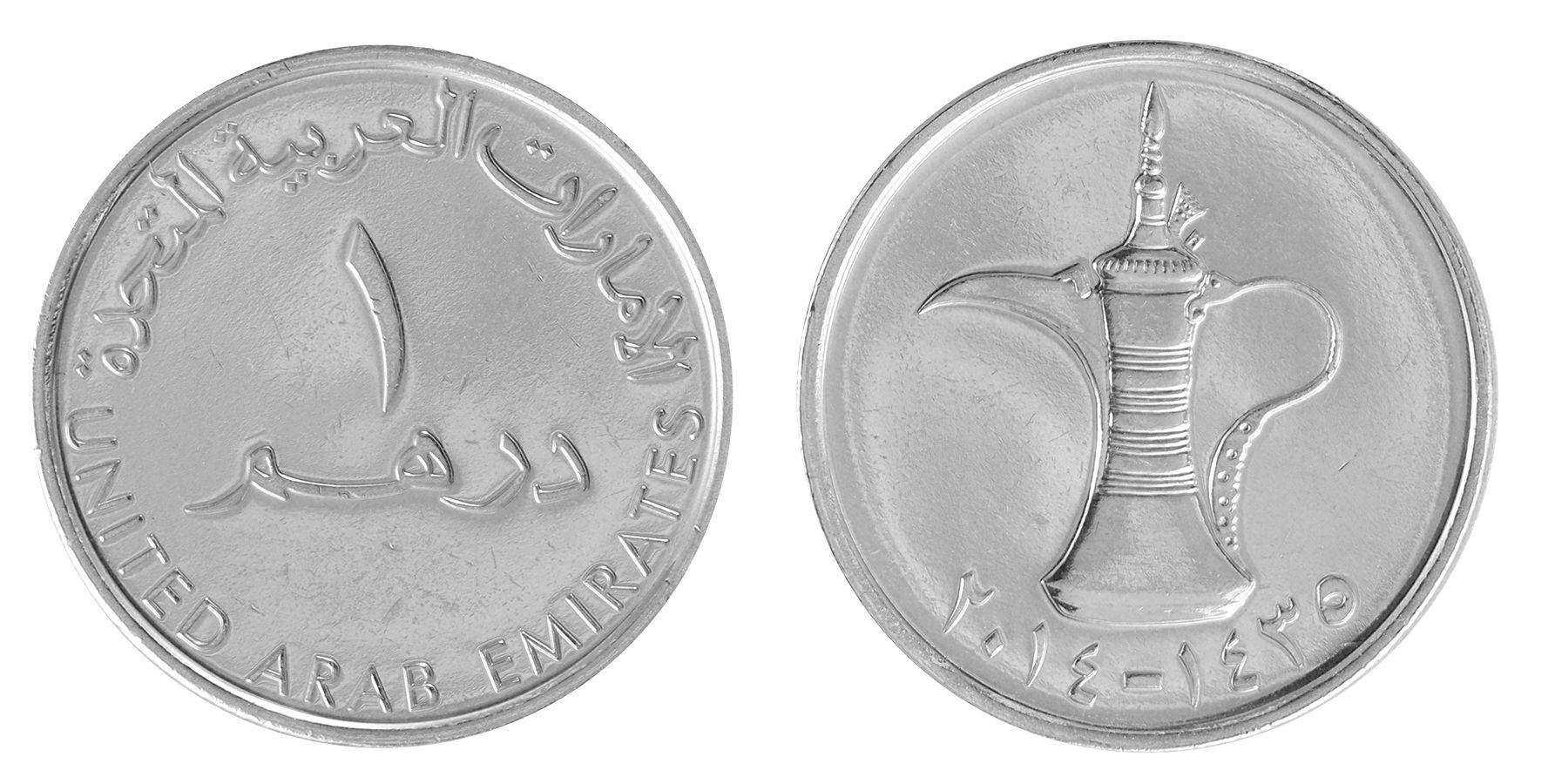 United Arab Emirates - UAE 1 Fils - 1 Dirham, 6 Pieces Full Coin Set, 1973  - 2014, Mint