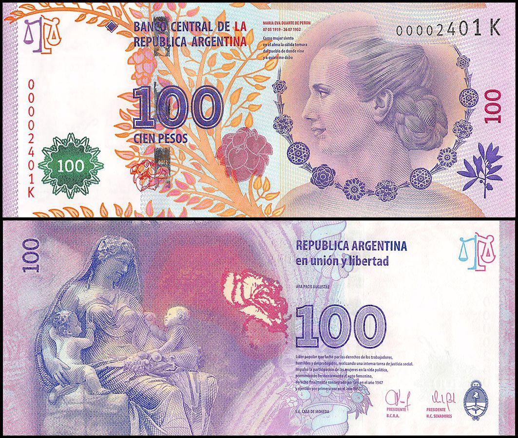 Eva Peron K  series .See scan. Argentina   2014  UNC  100 Pesos Bank Note