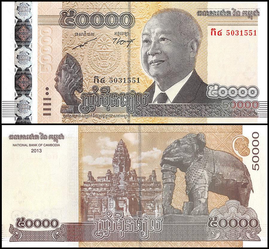 Cambodia 1000 Riels Uncirculated 2012 Note