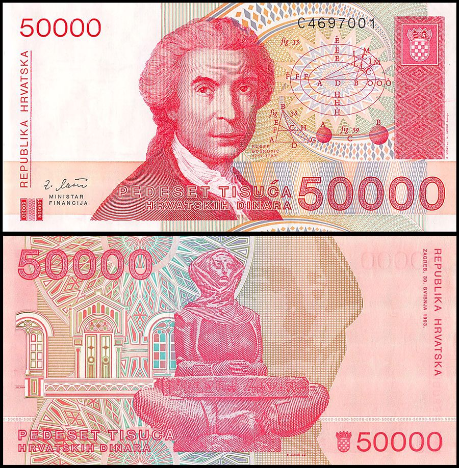 Republika Hrvatska 1991 1000 Dinara UNC Croatia  P22Banknote Free Shipping