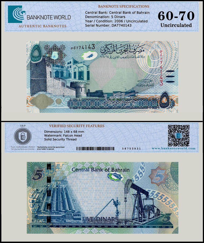 Bahrain 5 Dinars P 32 Combine FREE 2016 UNC Low Shipping P 32a 2006