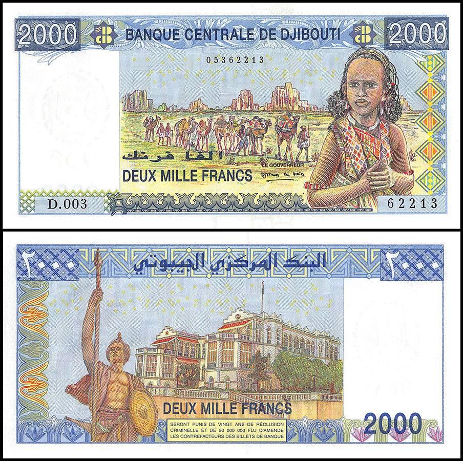 NIGER GEM UNC West African States 2000 Francs P-616Hn FISH  *2014 ISSUE*