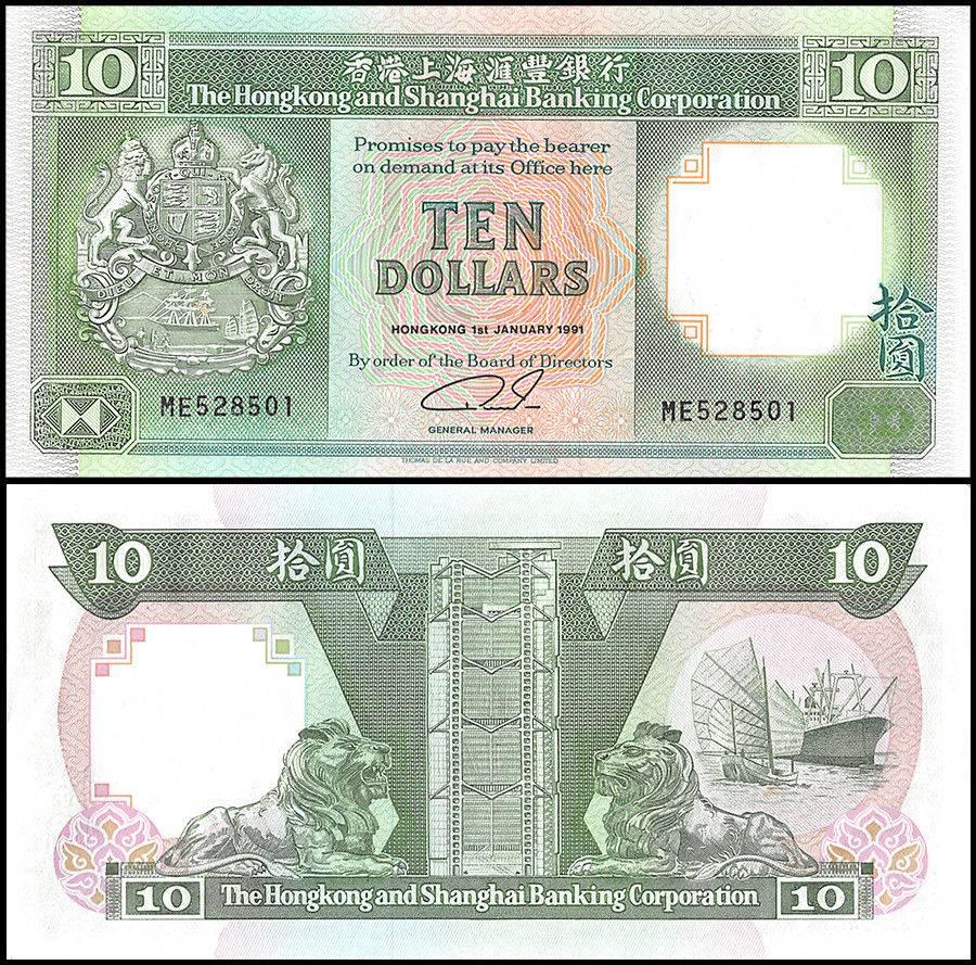 Hong Kong Banknote 2010 HSBC $1,000 Uncirculated UNC