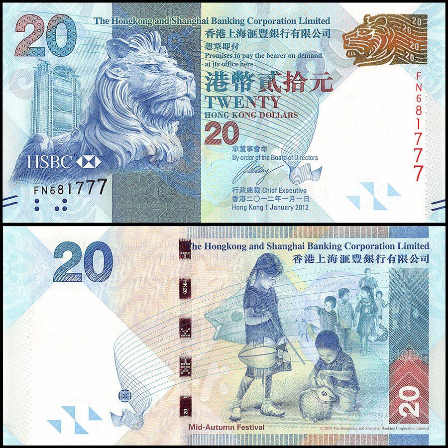 Hong Kong 2016 HSBC Twenty Dollars Note UNC